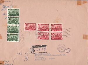 mid east to british india  steam navigation co 1965 huge stamps cover ref 12995