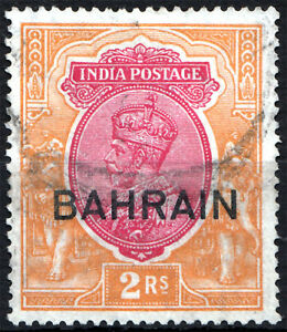 BAHRAIN-1933-37-KGV-2Rs-ovp-on-INDIA-stamp-SG-13-SC-13-Cat-45-Used