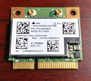 Driver for Lenovo ThinkPad Edge E531 Broadcom Bluetooth