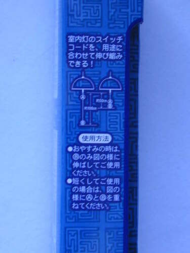 New Laputa Robot stone lighting strap #13910 //Studio Ghibli Laputa castle
