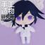 Anime-Danganronpa-V3-Ouma-Kokichi-Handmade-Hanging-Plush-Doll-Toy-Keychain-Bag thumbnail 1