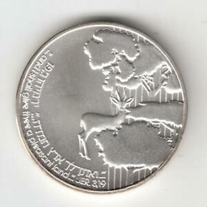 1989-Israel-Independence-Day-Coin-034-the-Promised-Land-034-Silver-BU-1-NIS