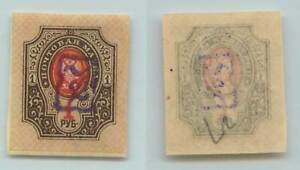 Armenia-1919-SC-16-mint-violet-handstamped-a-on-1-rub-imperf-rta8523