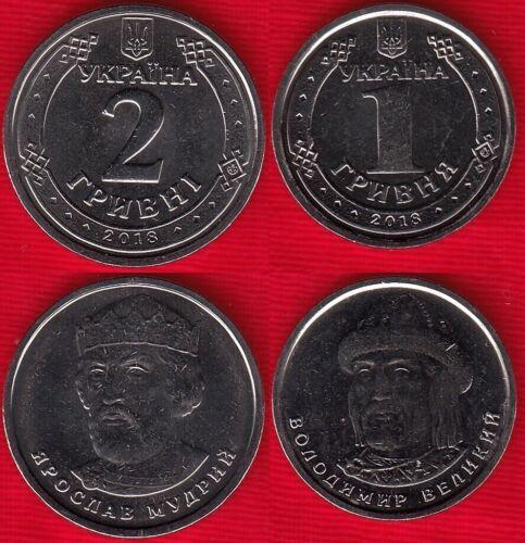 1-2 hryvni 2018 UNC Ukraine set of 2 coins