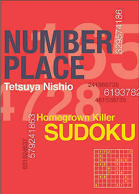 1 of 1 - Number Place: Red, Nishio Tetsuya, Very Good Book