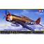 Tamiya-61086-Republic-P-47D-Thunderbolt-034-Razorback-034-1-48 miniature 1