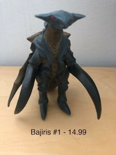 Ultaman Kaiju Standard Size Bandai Godzilla Standard Figure