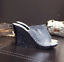 Women-Open-Toe-Hollow-Wedge-Heel-Sandals-Breathable-Jelly-Crystal-Slip-on-Shoes thumbnail 9
