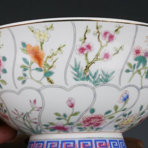 Fine Chinese Qianlong old antique Porcelain famille rose flower tea cup bowl
