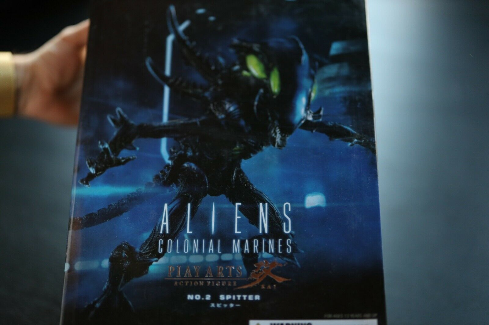 Play Arts Kai, Alien Colonial Marines, Spitter