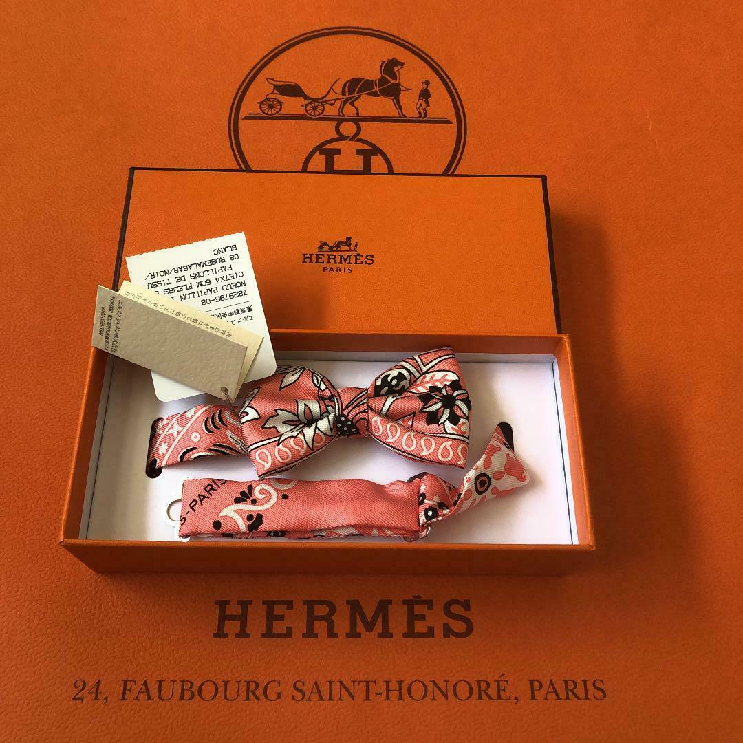 Hermes Bow Tie There is rubbing on the box