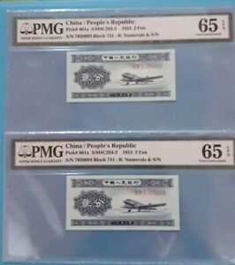 1953-China-2-Fen-Consecutive-2-Notes-PMG65-EPQ-GEM-UNC-lt-P-861a-gt-With-S-N