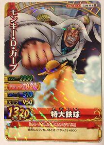 Carte One Piece OnePy Berry Match W Prism Rare PART08 C330-W R 8fiCFu0u-08135348-108503655