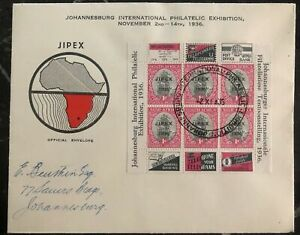 1936-Johannesburg-South-Africa-First-Day-Cover-FDC-Jipex-Philatelic-Exhibition-B