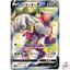 HOLO MINT Pokemon Card Japanese Shiny Rillaboom V SSR 304//190 s4a