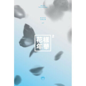 BTS-Mini-Album-Vol-4-The-Most-Beautiful-Moment-in-Life-Pt-2-Blue-Version