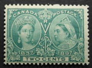 Canada-52-F-VF-MNH-OG-1897-Victoria-Jubilee-Issue