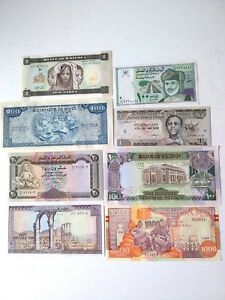 BANK NOTE UNC MIX AFRICA 1972-2004 LOT of 8  from bundle