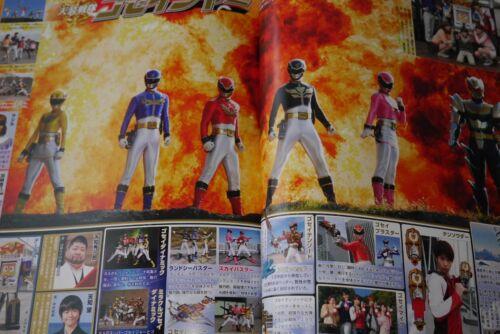 "JAPAN Super Sentai Official Mook 21st Century vol.10 /""Tensou Sentai Goseiger/"""
