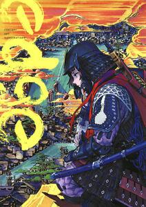C95-Dojin-Edge-Arte-Libro-48p-Animator-Artista-Comiket-Japon-Animado-Tetsuya