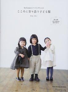Halium-039-s-Sewing-Recipe-For-Kids-Japanese-Craft-Book-Japan
