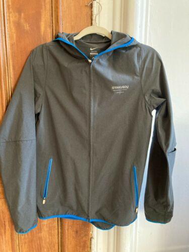 Nike x Undercover Gyakusou Unlined Stretch Jacket
