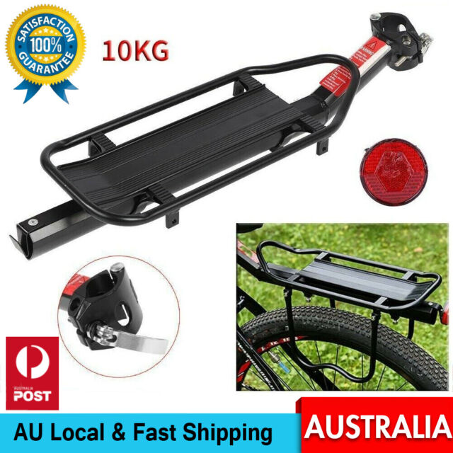 Bicycle Mountain Bike Rear Rack Seat Pannier Luggage Carrier Stand Max. 10KG NEW