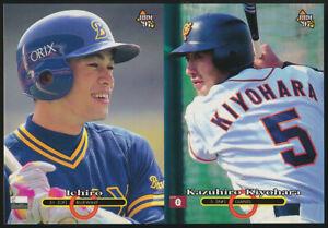 1997-BBM-Ichiro-amp-Kazuhiro-Kiyohara-Uncut-Japanese-Baseball-Sample-Card-Pair