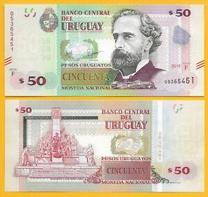 Uruguay-50-Pesos-Uruguayos-p-87c-2015-2017-Serie-F-UNC-Banknote