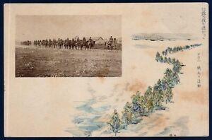RUSSO-JAPANESE-WAR-MILITARY-JAPAN-LITHO-ANTIQUE-POSTCARD