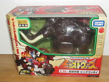 Takara TRANSFORMERS Beast Wars Neo ULTRA BIG CONVOY C-35 BODY and PARTS Mammoth