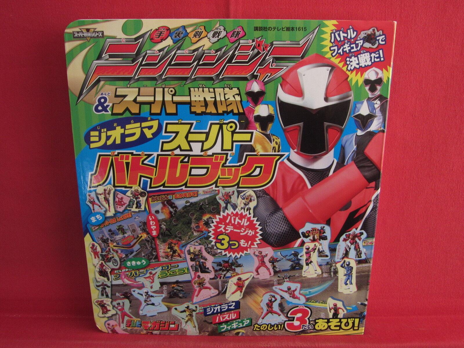 Ninninger & Super Sentai Diorama Super Battle Book w Extra
