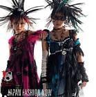 Japan Fashion Now by Valerie Steele, Yuniya Kawamura, Patricia Mears, Hiroshi Narumi (Paperback, 2010)