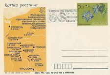 Poland reprint card (Cp 857) philatelic communications Kalisz