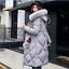 Womens-Winter-jacket-Down-Cotton-long-parka-Fur-Hood-Puffer-Coat-ladies-Outwear thumbnail 1
