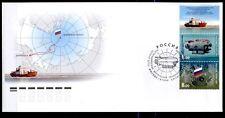 """Arktische Tieftauchexpedition. Tauchboot """"Mir-1"""", Nordpol. FDC. Rußland 2007"""