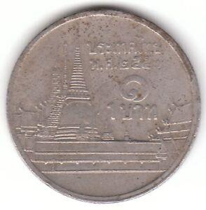 Thailand-1-Baht-2007-Copper-Nickel-Coin-Phra-Kaew-Temple-Bangkok-Rama-IX