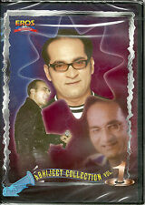 ABHIJEET COLLECTION VOL 1 - BOLLYWOOD HIT 27 SONG DVD