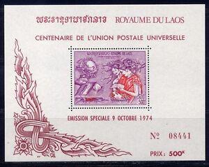 10x Laos Lao 1974 UPU Weltpostverein Block 50 Wholesale Postfrisch MNH KW €90