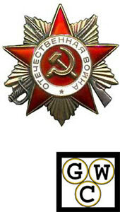 Russia-WWII-Order-of-the-Patriotic-War-for-Bravery-in-WWII-XF-10587