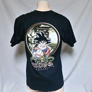 f403a405 ... vegeta gohan; vtg 1997 dragonball z t shirt anime 90s tee fantasy  original goku ...