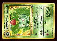 PROMO POKEMON JAPANESE SOUTHERN ISLAND JAPONAISE N° 002 IVYSAUR HERBIZARRE