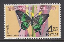 Thailand Sc 512 MLH. 1968 Butterflies top value to set, VF