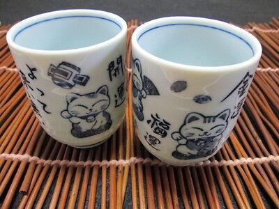 Rare/Japanese tea cups/MANEKI NEKO/Lucky Cat/a set of 2 cups/Green tea/Japan