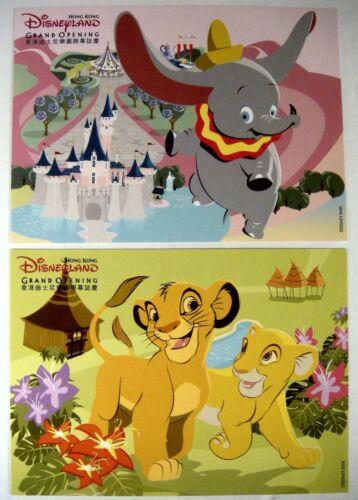 NEW 2005 HONG KONG DISNEYLAND POSTCARDS MICKEY PLUTO DUMBO LION KING DISNEY