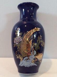 VTG-NIB-8-034-Tall-Asian-Vase-w-Gold-Peacock-Multi-Color-Design-In-Cobalt-Porcelain