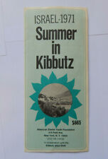 Israel Summer in Kibbutz Travel Brochure (1971)