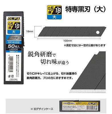 OLFA Replacement Blade 50 Blades x 10 Pack SET LBB50K TOKUSEN BLACK Large 18mm