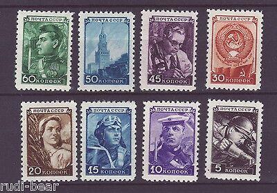 1203-11 ** Freimarken Werktätige Warm Und Winddicht Briefmarken Europa Humorvoll Sowjetunion Udssr Su Nr