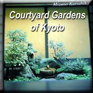 su-07-Courtyard-Garden-of-Kyoto-Japanese-Architecture-Book